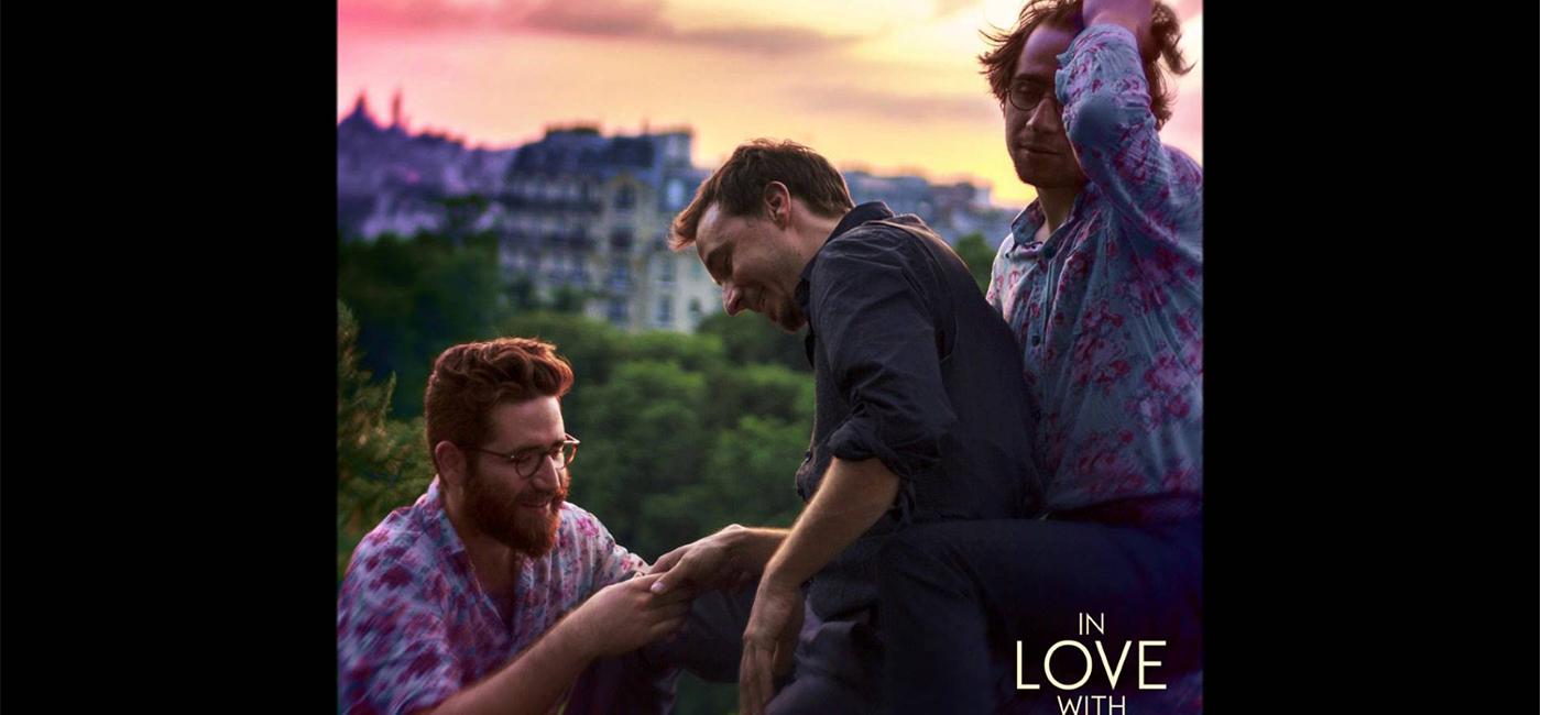 background IN LOVE WITH : COITUS INTERRUPTUS